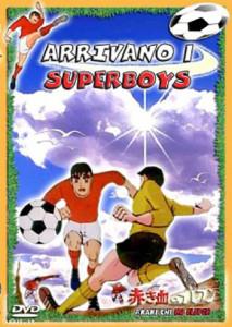 Arrivano i superboys: download sigla / suoneria mp3