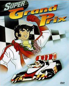 Grand Prix e il campionissimo: download sigla / suoneria mp3