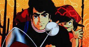 Judo boy: download sigla / suoneria mp3