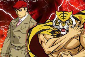 L'uomo tigre: download sigla / suoneria mp3