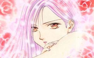 Ayashi no ceres: download sigla / suoneria mp3