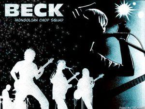 Beck - Mongolian chop squad: download sigla / suoneria mp3