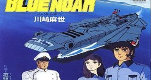 Blue Noah mare spaziale: download sigla / suoneria mp3