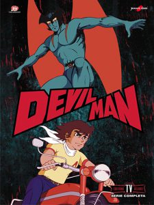 Devilman: download sigla / suoneria mp3