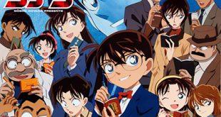 Detective Conan: download sigla / suoneria mp3
