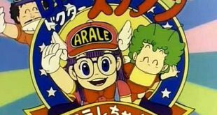 Il dr. Slump e Arale: download sigla / suoneria mp3