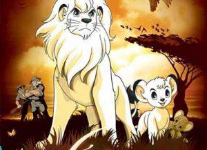 Kimba il leone bianco: download sigla / suoneria mp3