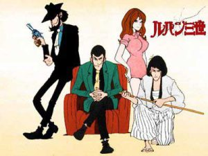 Le avventure di Lupin III: download sigla / suoneria mp3