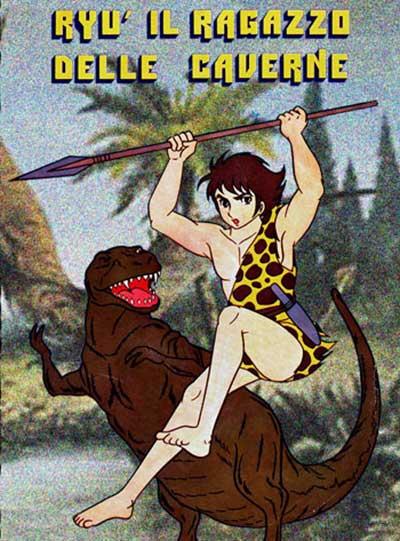 Ryu il ragazzo delle caverne download sigla suoneria mp