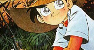Sampei il ragazzo pescatore: download sigla / suoneria mp3