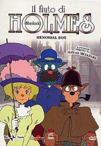 Sherlock Holmes: download sigla / suoneria mp3