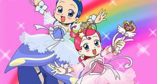 Gira il mondo principessa stellare: download sigla / suoneria mp3
