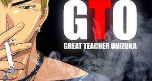 Great Teacher Onizuka - GTO: download sigla / suoneria mp3