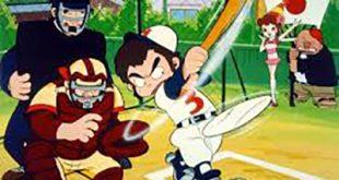 Il fichissimo del baseball: download sigla / suoneria mp3